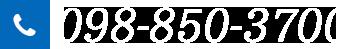 TEL:098-850-3700