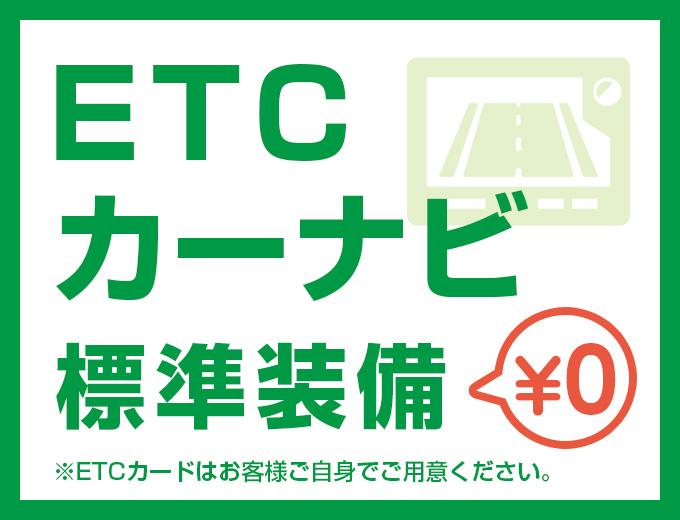トヨタ シエンタ 画像2